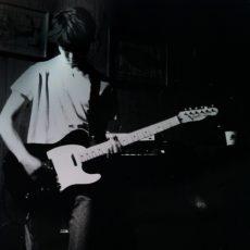wept guitar crop sm