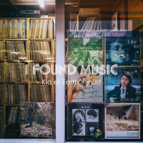 i found music